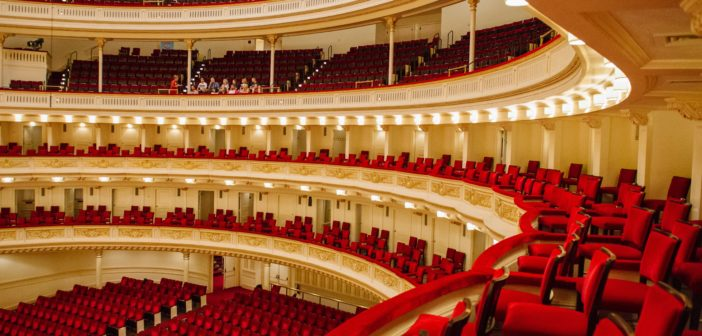 Carnegie Hall Cancels Remainder of Its 2019-2020 Season
